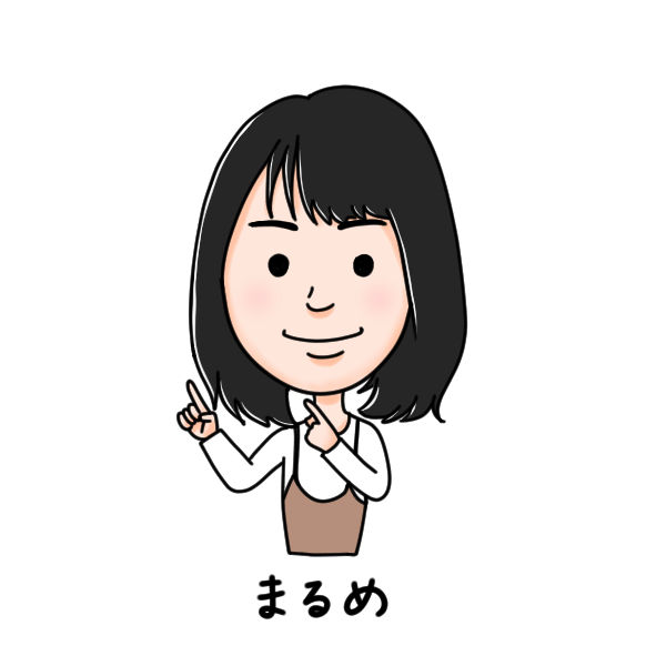 https://halhalcom.com/wp-content/uploads/2019/06/まるめNEW.png
