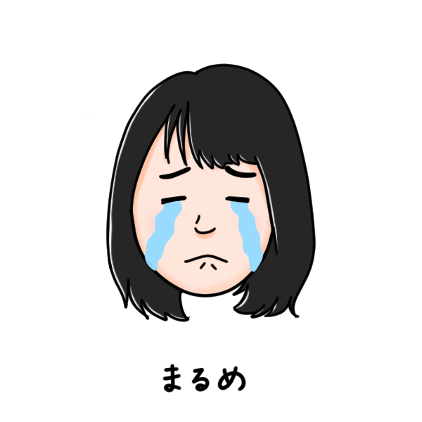https://halhalcom.com/wp-content/uploads/2019/06/20190621rionrip様②泣.png